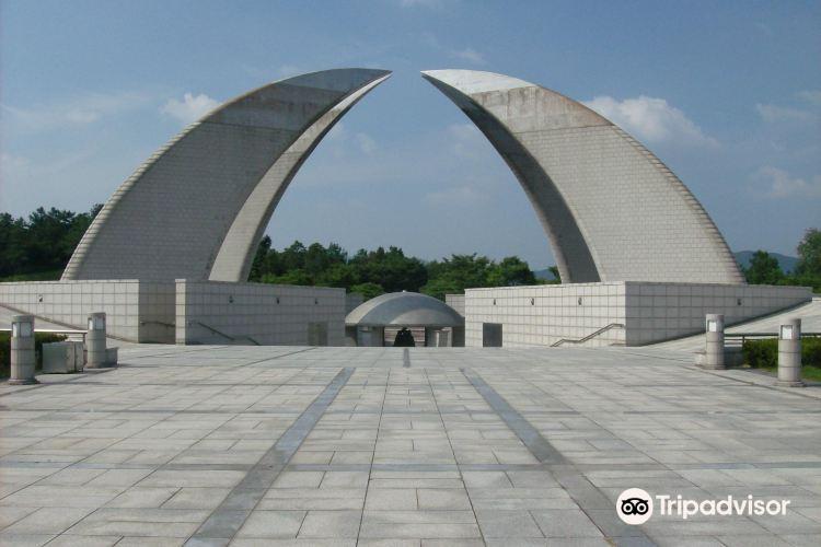 독립기념관3