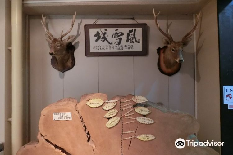 Noboribetsu Local Museum3