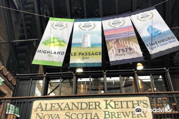 Alexander Keith's Nova Scotia Brewery3