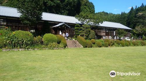Daigo Oyaki School