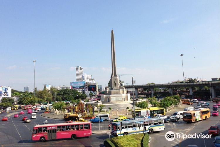 BTS Victory Monument อนุสาวรีย์ชัยสมรภูมิ  N21