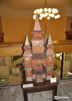 Muzeum Filumenistyczne1