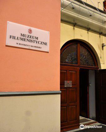 Muzeum Filumenistyczne3