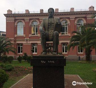 Memed Abashidze Museum