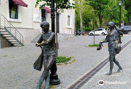 Sculpture of Lovers