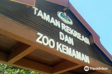Kemaman Recreation Park and Mini Zoo (Taman Rekreasi dan Mini Zoo Kemaman)
