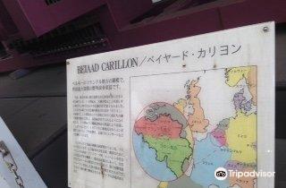 Beiaard Carillon3