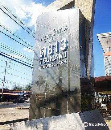International Tsunami Museum1