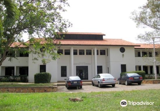 National Museum of Ghana2