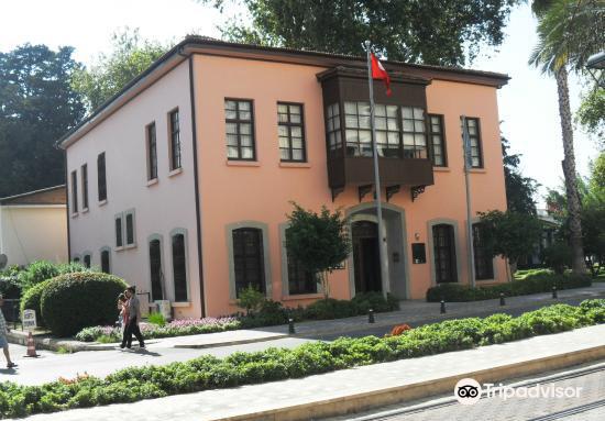 Ataturk House & Museum2
