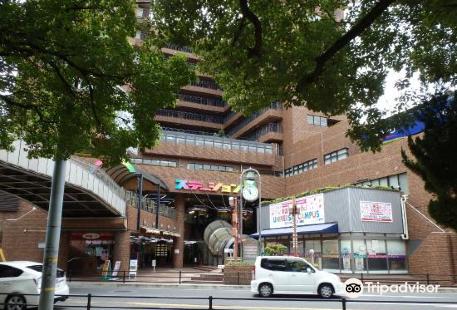 Ikeda Ekimae Park