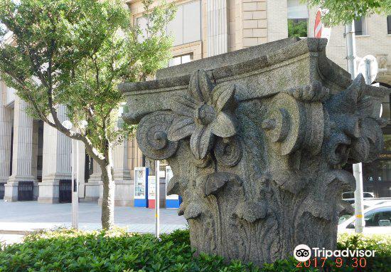 Capital of Old Mitsubishi Bank Sannomiya Branch3