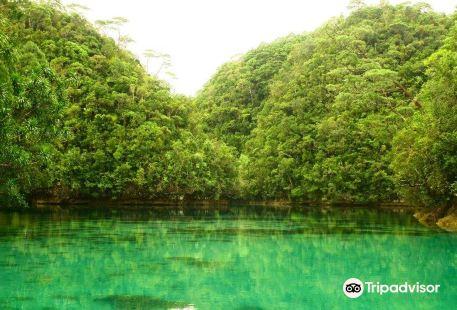 Sohoton Lagoon and Caves