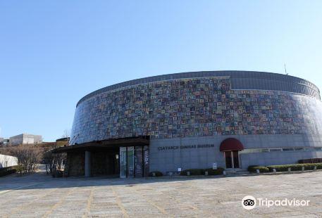Clayarch金海美術館
