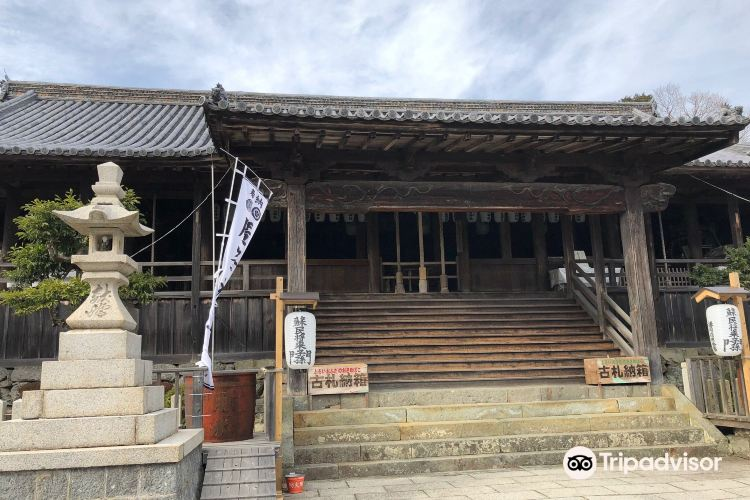 Hiromine Shrine1