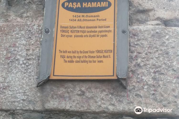 Ali Pasa Hamami3