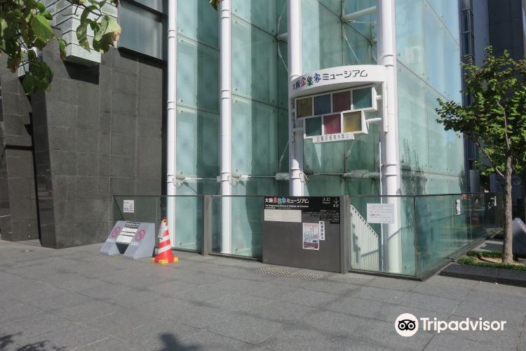 Yuno Museum4