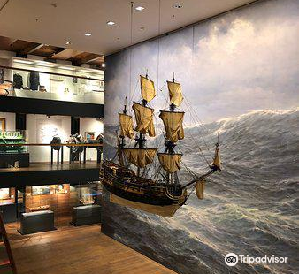 International Maritime Museum