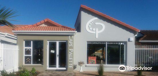 Cape Palette 美術館
