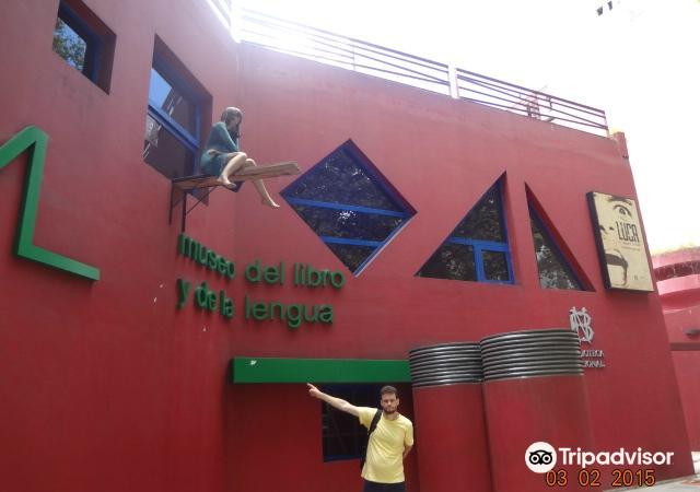 Museo del Libro y de la Lengua4