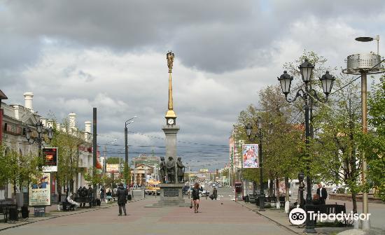 Pedestrian Street Kirovka1