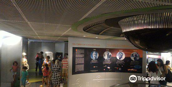 Fundacao Planetario da Cidade do Rio de Janeiro & Museu do Universo3
