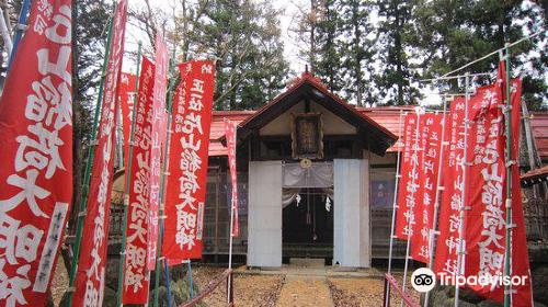 片山稲荷神社