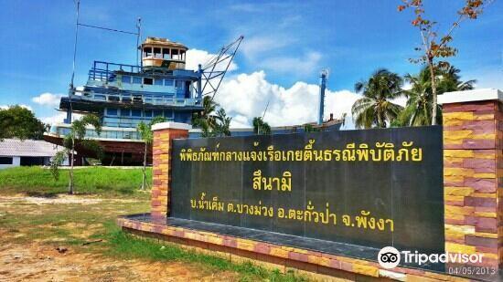 Ban Nam Khem Tsunami Memorial Center3