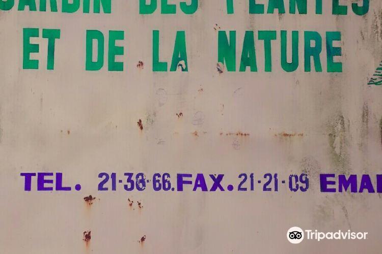 Jardin des Plantes et de la Nature4