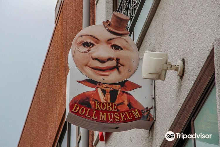 Kobe Doll Museum2