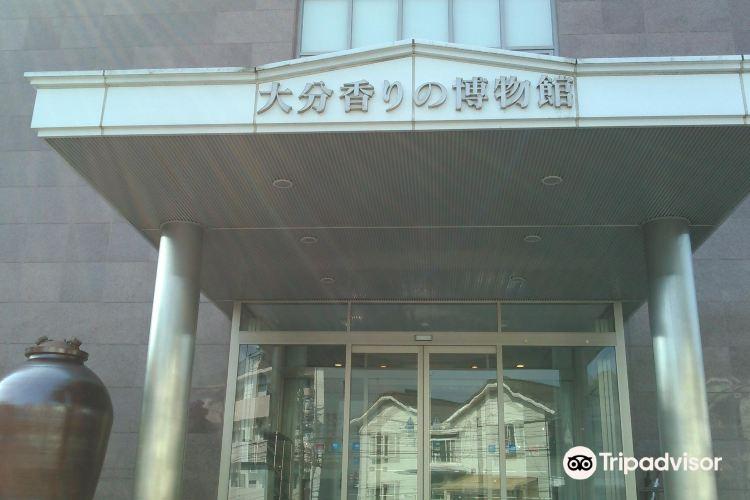 大分香水博物館4