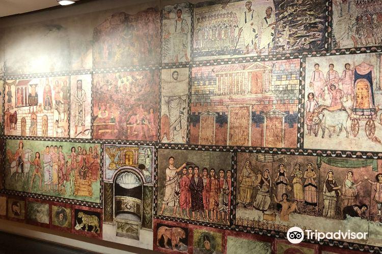 Museum of the Jewish People - Beit Hatfutsot2