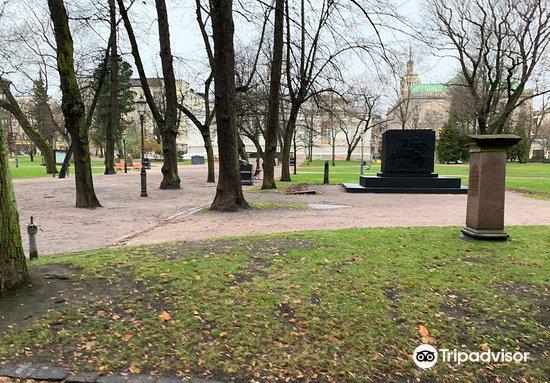 The Old Church Park (Vanhan Kirkon Puisto)3