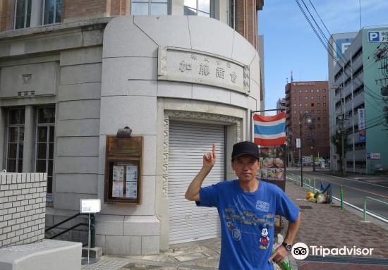 Former Kato Shokai Building3