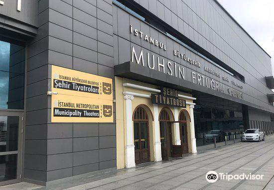 Istanbul Convention & Exhibition Centre1