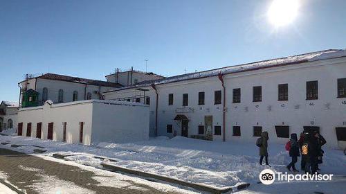 Prison Castle