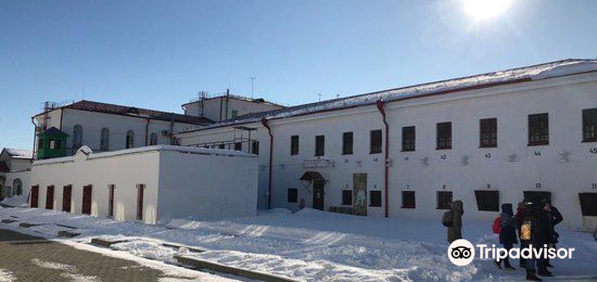 Gorod Tobolsk