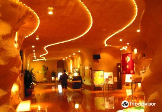 Spa & Hotel Maihama Eurasia Spa2