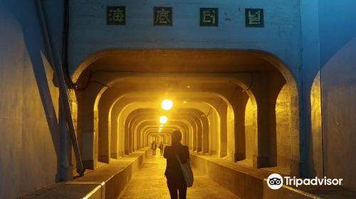 統營海底隧道