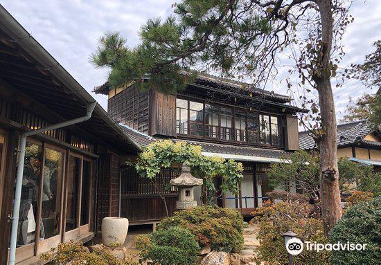 신흥동 일본식가옥 (히로쓰 가옥)2