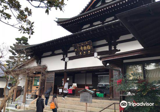 Gokuraku-ji Temple3