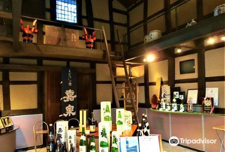 Tamura sake brewery