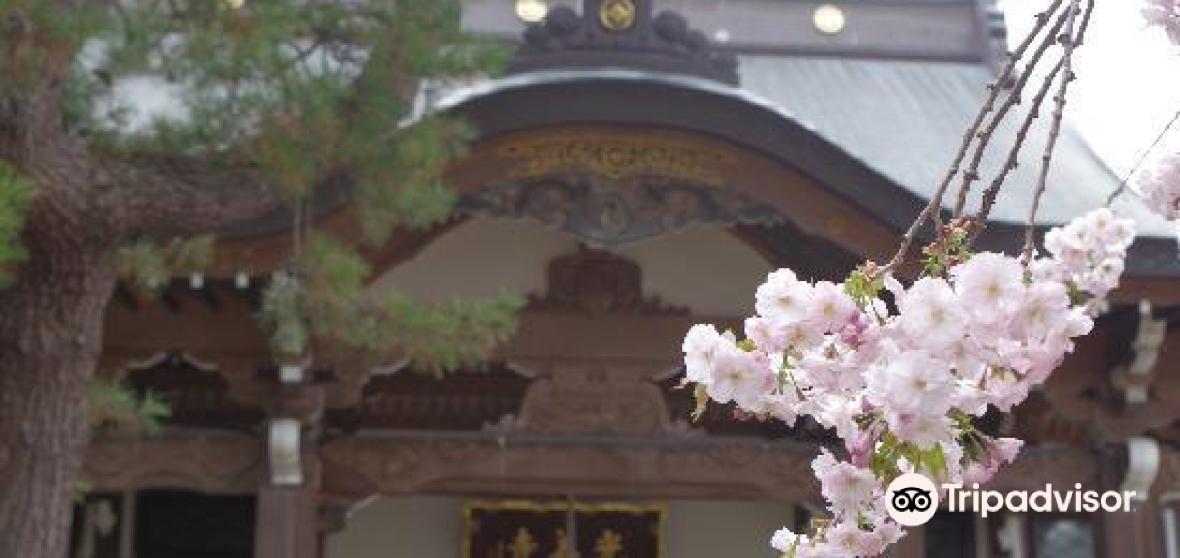 Matsumae-gun