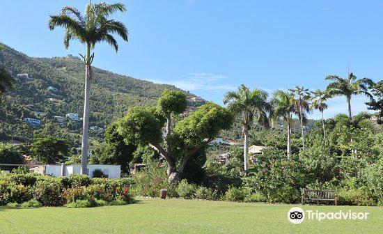 J.R. O'Neal Botanic Gardens2