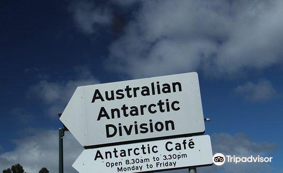 Australian Antarctic Division Headquarters4