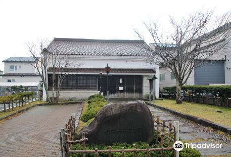 Yomemachi Furusatokan