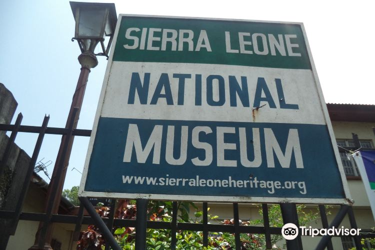Sierra Leone National Museum4