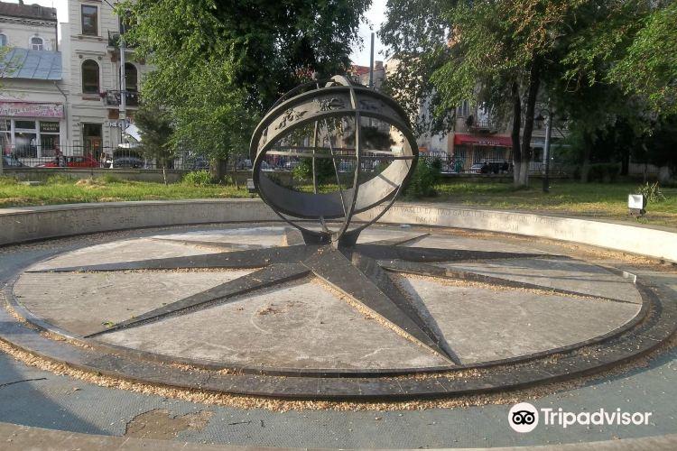 Kilometre Zero Monument4