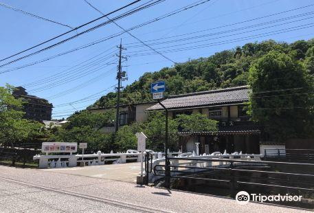 Kirakira Bridge