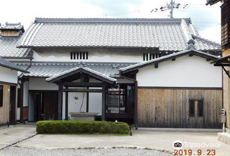 舊田中家住宅